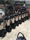 厂家热卖200JYWQ250-15-18.5自动搅匀排污泵 无堵塞单级潜污泵 潜水泵