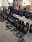 厂家直销200JYWQ250-22-30型自动搅匀潜污泵 无堵塞污水潜水泵 小型立式潜水排污泵