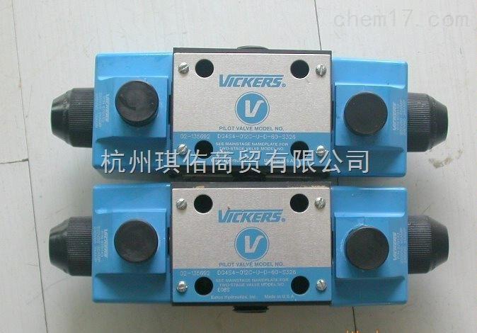 深圳威格士VICKERS电磁阀PVQ15代理商
