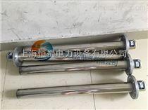 -HRY4--護套式電加熱器