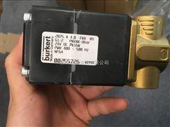 宝德001249Q型BURKERT截止阀德国行情价