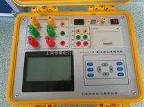 RS-H变压器容量参数测试仪