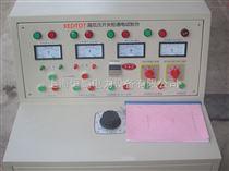 LSC-02A高低壓開關柜通電試驗臺