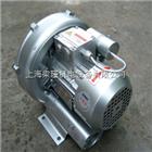 2QB210-SAA11水產養殖高壓風機-高壓旋渦氣泵