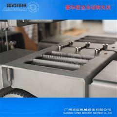 1-10毫米中药丸子制丸机价格,广州全自动丸子机专业生产厂家