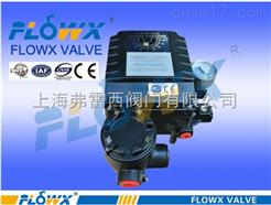 FPWB系列电气定位器 防爆等级CT6