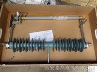 10kv户外高压熔断器RW3-10/200