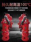 150QW180-25-22排污耐高温潜水泵热废水排污泵 耐磨立式单级污水潜水泵