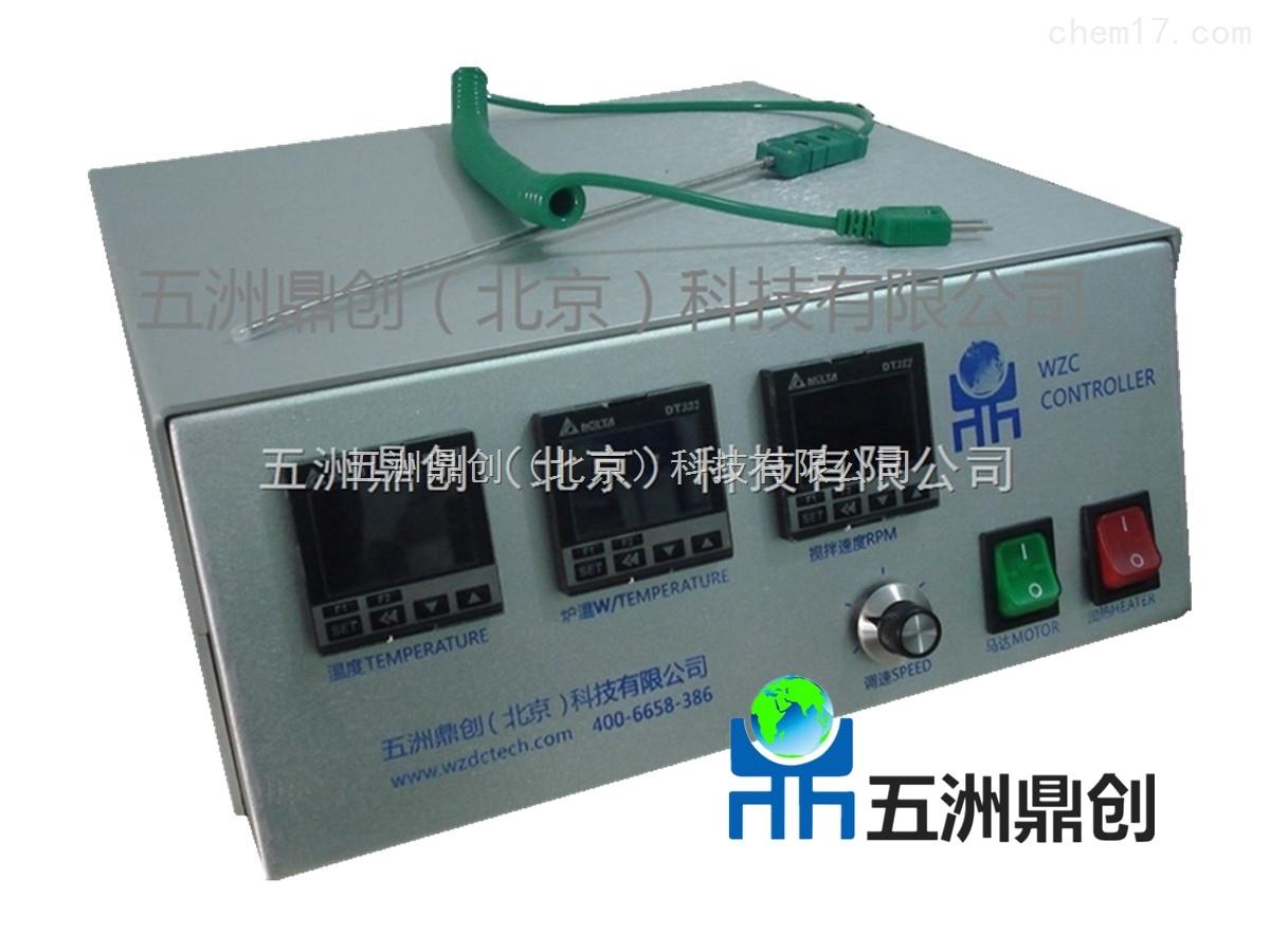 北京厂家 非标定制装置 控制器 加热器