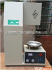 氧化钙含量测定仪,水泥游离氧化钙测定仪数字式