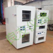 组合式生化培养箱