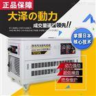 15kw静音汽油发电机/合资静音汽油发电机