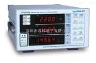PF9808B電參數測量儀
