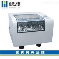 NHWY-200恒温摇床 能装6~8 1l的摇瓶