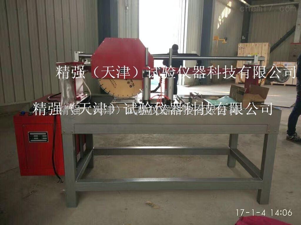 JQ-1-沥青混合料小梁试件切割机