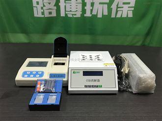 路博LB-CNP-301型COD氨氮总磷测定仪丨多参数水质分析仪厂家