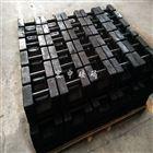 锡林郭勒25公斤锁型砝码带调整腔