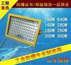120WLED防爆灯  吸壁式LED防爆灯  方形led防爆泛光灯