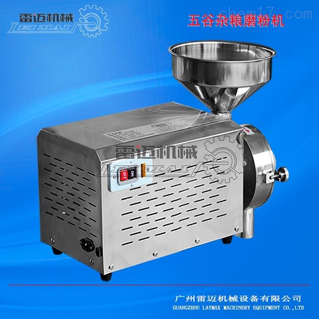 水冷式五谷杂粮磨粉机,广州雷迈机械低温打粉机产品