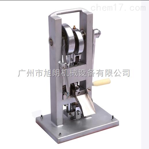 糖片压片机直销 手摇式压片机注意事项
