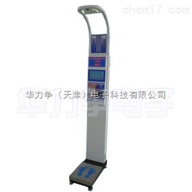 投币式身高体重测量仪 电子人体秤