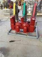 高压电力计量设备zw8-12Y户外10kv预付费智能真空断路器