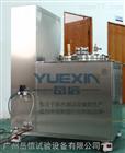 防水测试设备 IPX8压力浸水试验机100米