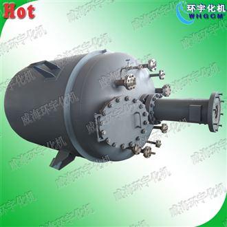 GSH-9000L化工不锈钢反应釜 防爆