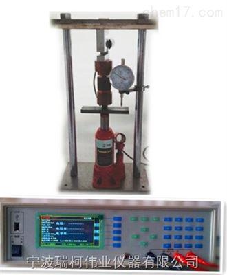 FT-300IFT-300I 高精度粉末電阻率測試儀