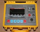 T-310电缆故障测试仪厂家