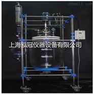 上海双层玻璃反应釜