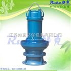 ZQB75-2H永利潜水轴流泵