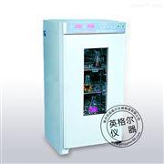 MJ-160霉菌培养箱