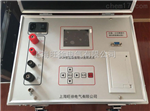 STZR变压器绕组直流线圈电阻测试仪价格