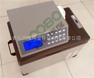 LB-8000D供应12瓶便携式的等比例自动水质采样器