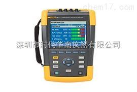 福禄克Fluke 438-II 电能质量分析仪
