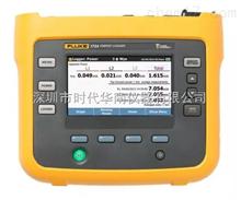 福禄克luke1736三相电能质量记录仪