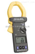 PROVA-6605諧波分析儀