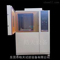 -40℃溫度衝擊試驗箱