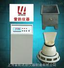 混凝土养护室控制仪-双数控、自动型养护控制仪