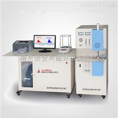 锂电池硫分析仪