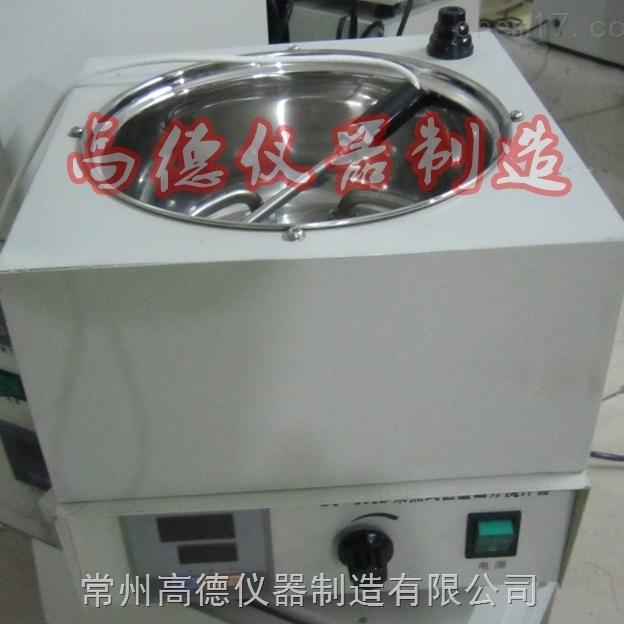 多用油浴磁力搅拌器