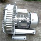 2QB810-SAH27水池曝氣用高壓風機-吹氣供氧高壓風機