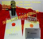 阿贝折射仪标准块-阿贝折射仪检定装置