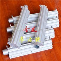 气体压缩高压吹水铝合金风刀