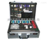 粮油、调味品安全快速检测箱 粮油、调味品快速检测箱检测试剂盒