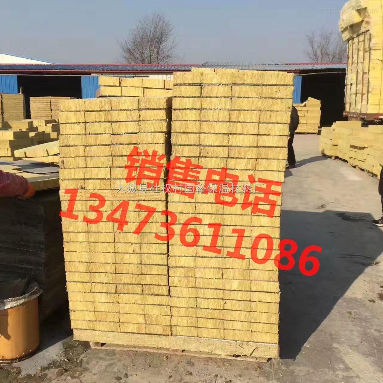 瓦房店市学校专用外墙岩棉砂浆复合板报价