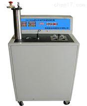 PLD-7509A液化石油氣殘留物測定器
