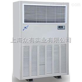 JDH-05湿膜加湿机