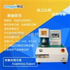 HP-NPD1600Q智能型耐破度儀 瓦楞紙箱耐破裂強度試驗機